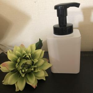 洗顔の容器を新しく