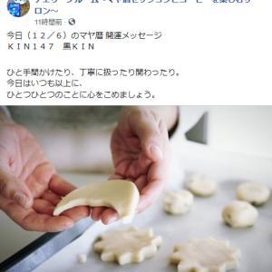お勧め開運メッセージ☆
