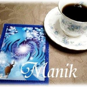 【青い手】変化の中で成長のチャンスと癒しの力を手にしよう【マニーク】
