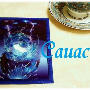 【青い嵐】変化を楽しみながら不要なものを手放し、自分の軸を決めよう【カウアク】
