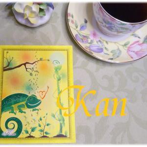 【黄色い種】開花の力で、あなたが秘めている素晴らしい何かを発見しよう【カン】