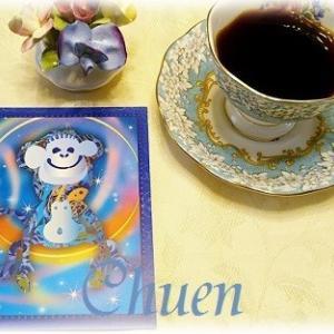 【青い猿】ゆるゆるに、楽しさを織り交ぜて【チューエン】