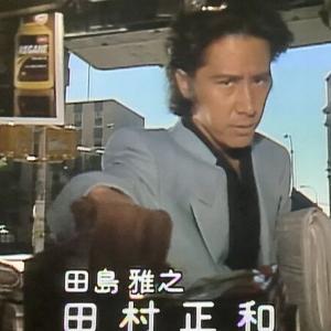「ニューヨーク恋物語」 ロケ地 32年ぶりの答え合わせ