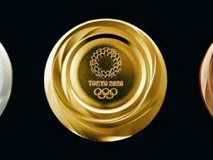 東京2020まであと1年 メダルデザイン発表