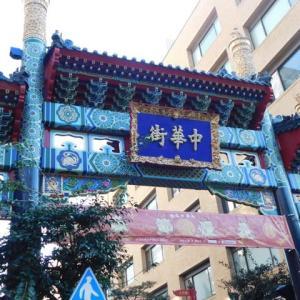 中華街の北側の入口「玄武門」、横浜公園から入れる静かな入口である。
