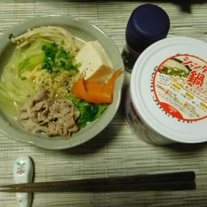 シャンタンで、いきなりラーメン鍋^0^