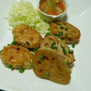 れんこんの鶏ミンチのっけ焼き☆岐阜クッキングアンバサダー
