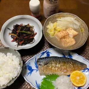 厚揚げと白菜のスープ風煮物・ひじき煮・塩鯖の和食の日