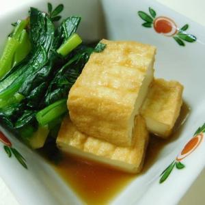 厚揚げと小松菜のサッと煮^0^