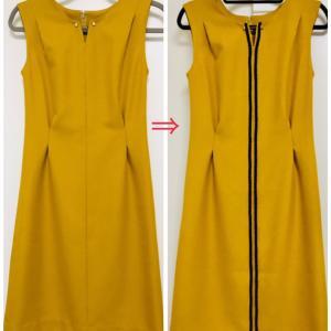 似合うイメージへ、服をリフォーム