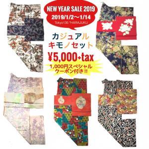 ☆NEW YEAR SALE 2019☆1/2よりスタート!