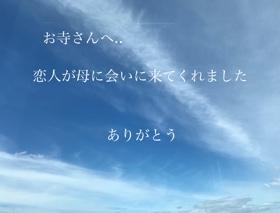 2人の夏休み
