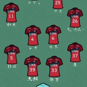 2020Jリーグ 第18節 vs 湘南ベルマーレ in カシマサッカースタジアム