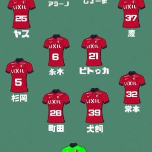 2021Jリーグ 第21節 vs 名古屋グランパスエイト in 豊田スタジアム