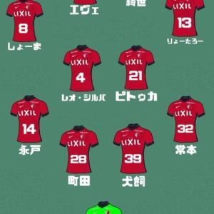 2021Jリーグ 第18節 vs ベガルタ仙台 in カシマサッカースタジアム