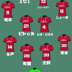 2021Jリーグ 第25節 vs ヴィッセル神戸 in ノエビアスタジアム神戸