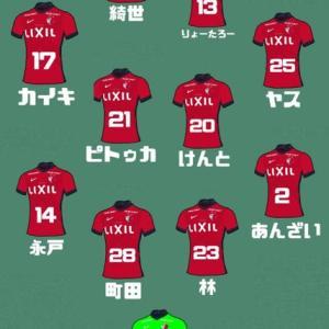 2021Jリーグ 第26節 vs 清水エスパルス in IAIスタジアム日本平