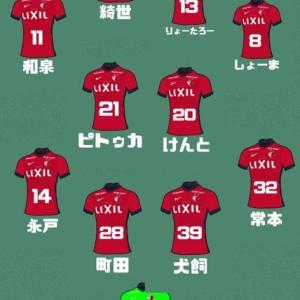2021Jリーグ 第27節 vs 横浜F・マリノス in 日産スタジアム