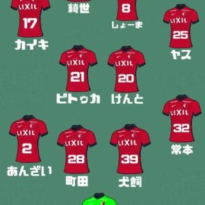 ルヴァン杯2021 準々決勝1st.leg vs 名古屋グランパスエイト in 豊田スタジアム