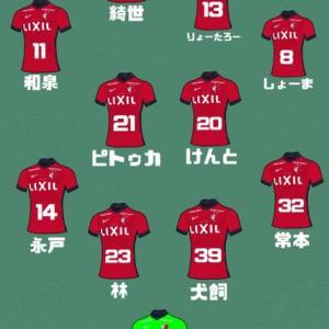 ルヴァン杯2021 準々決勝2nd.leg vs 名古屋グランパスエイト in カシマサッカースタジアム