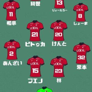 2021Jリーグ 第28節 vs アビスパ福岡 in カシマサッカースタジアム