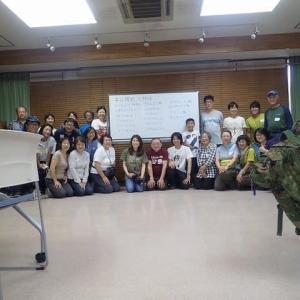 静岡県で初め行われた変形菌観察会