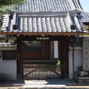 寺院北0638 浄福寺 西山浄土宗