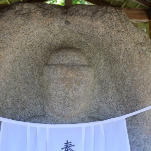 石仏左035 岩倉三尊石仏 大きい 鎌倉時代