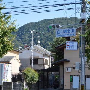京の通り・北山通 その1 白川通から北山大橋まで 東から西へ