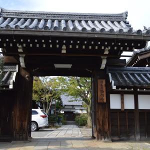 寺院北0641 西向寺(さいこうじ) 浄土宗
