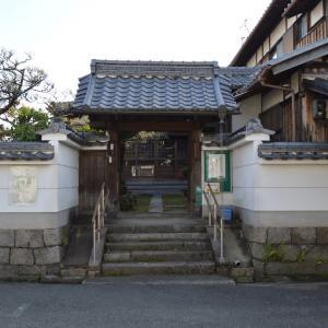 寺院八幡0664 正光寺 浄土宗