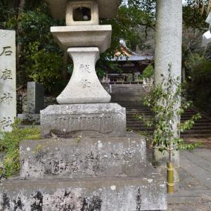 まち歩き左1091 岩倉 石座神社 灯籠 皇紀2600年銘