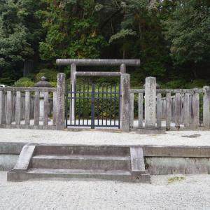 陵墓左030 冷泉天皇 皇后 岩倉陵