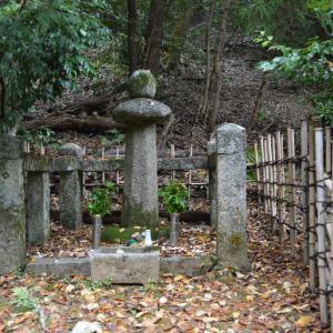 墓所左010 智弁僧正の墓