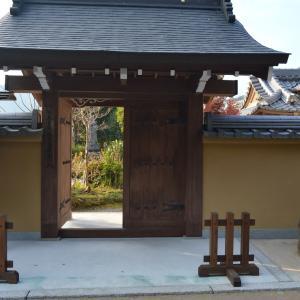 寺院左0678 念佛寺 天台宗