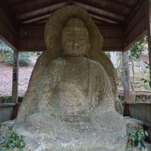 石仏左039 三千院内で 鎌倉時代