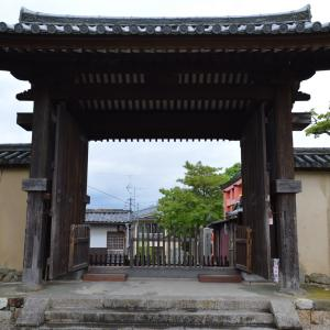 他府県001  奈良県 新薬師寺