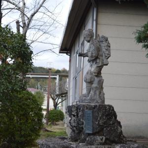 まち歩き城陽1121 渚先生顕彰碑  二宮尊徳像