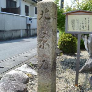 道標八幡0287  京道 うぢ道 八幡宮道 江戸時代の道標