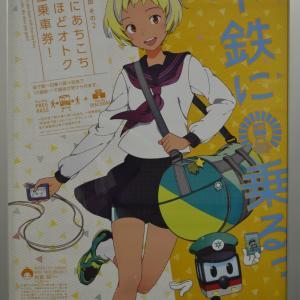 ポスター0111  地下鉄に乗るっ  京都市地下鉄