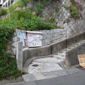 道標左0294 北白川 将軍地蔵参道