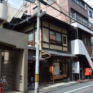 まち歩き中1202 京の通り 御幸町通 NO23  古美術商