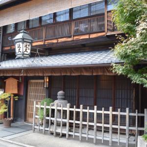 まち歩き中1207 京の通り 御幸町通 NO 28 旅館 創業1801年