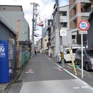 まち歩き下1223 京の通り 麩屋町通 NO1  五条通 ここから北へ向かいます