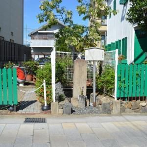 まち歩き長岡京1276 西国街道・長岡京市 与市兵衛の墓 忠臣蔵