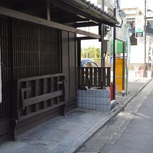 まち歩き中1277 京の通り 麩屋町通 御池上がる ばったり床几のある町家