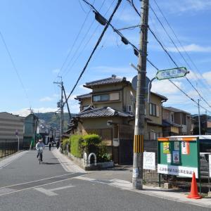 まち歩き長岡京1278 西国街道・長岡京市