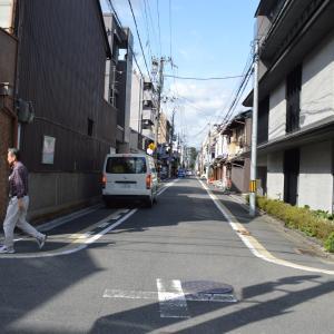 まち歩き中1287 京の通り・麩屋町通 NO44  二条通