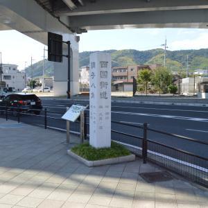 まち歩き長岡京1296 西国街道・丹波街道の合流点 西宮まで結ぶ
