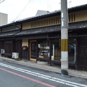 まち歩き中1358 京の通り・富小路通 NO31  京町家の店